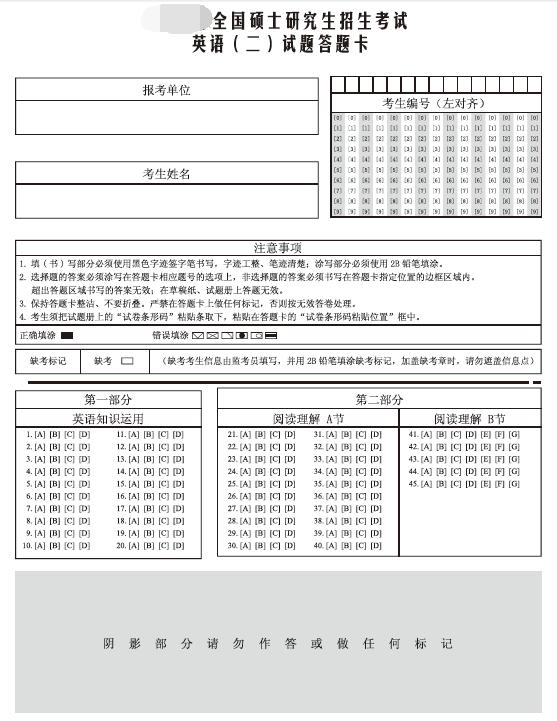 江苏考研报名费_2015江苏高温费_香港报名托福考费