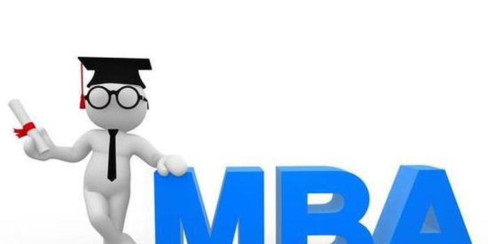 mba 定向就业招生是什么意思