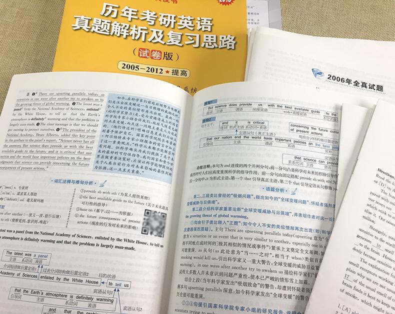 中国人民大学情报学专业考研真题 鸡蛋_考研专业课真题什么时候出_2012考研数学三真题及答案考研帮
