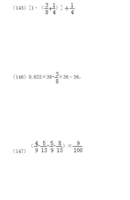 信号与系统考研真题_考研真题_2013考研数学三真题及答案考研帮