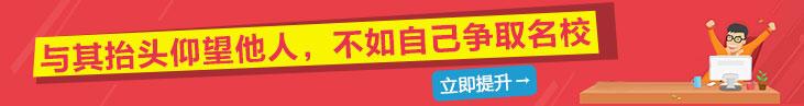 广东成考在线报名入口